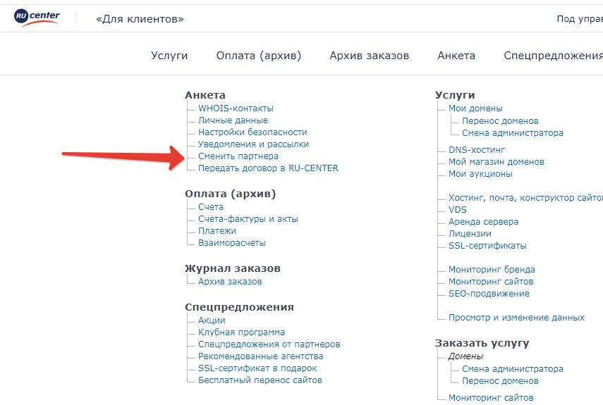Justhost.ru поднял цены на домены — что делать?